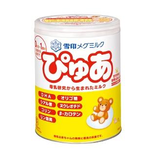 Sữa Snow Baby số 0 Nhật, trẻ 0-9 tháng, lon 820g