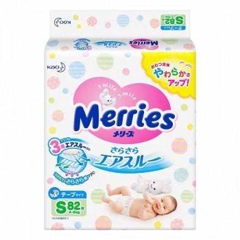 Tã Dán Merries nội địa Nhật size S 82 miếng, 4-8kg