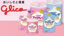 Glico Icreo Nhật Bản