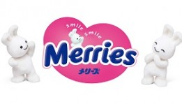 Merries - Nhật Bản