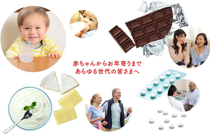 sữa cho mẹ mang thai nhập khẩu nhật bản