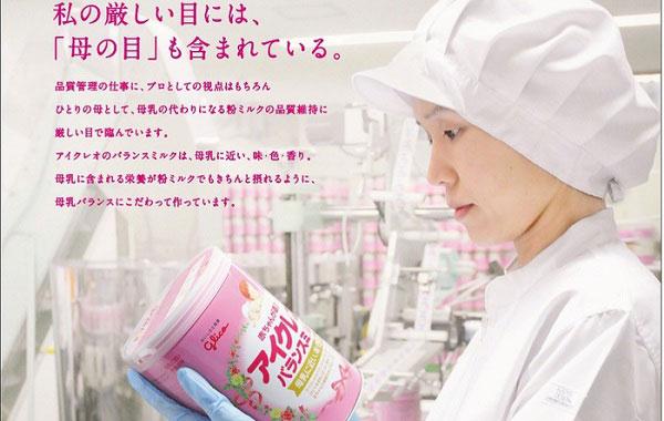sữa glico icreo nhật bản có tốt không