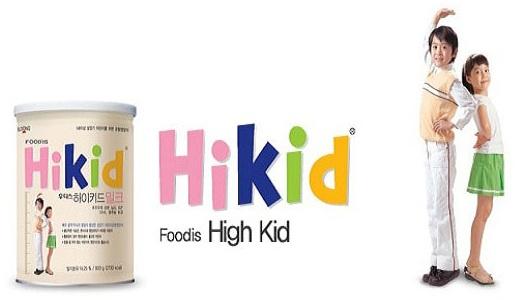 thùng sữa Hikid Hàn Quốc vani tăng chiều cao cho trẻ từ 1-9 tuổi