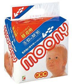 tã dán moony size L 54 miếng, cho trẻ 9-14kg