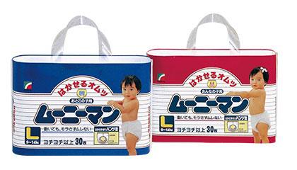 tã quần moony size xl 38 miếng cho bé gái 12-17kg