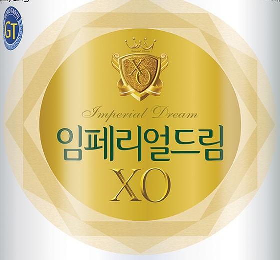 Sữa XO KID Namyang Hàn Quốc, trẻ từ 2-15 tuổi